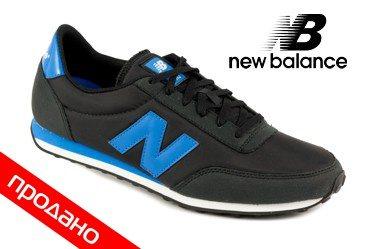 New Balance 410 MNKB