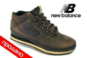 New Balance 754 BBE