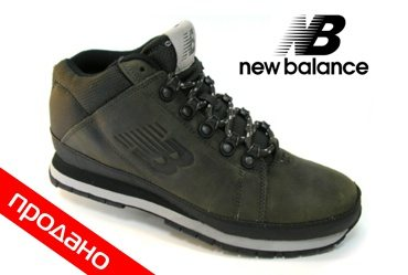 New Balance 754 BGY