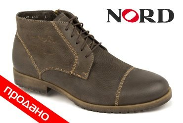 Nord 7532 Aspen Collection