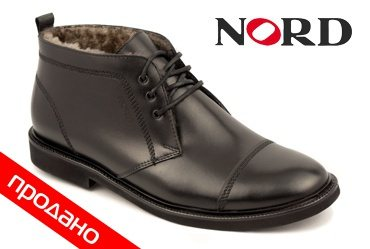 Nord 9267 Aspen Collection