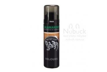 Salamander Nubuck Velours Liquid (лосьен-краска для замши, нубука)