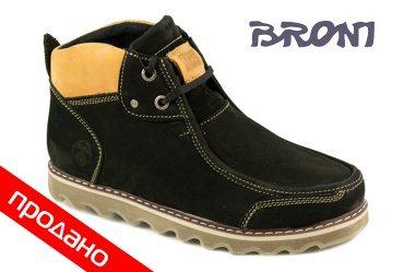 Broni B97-01N