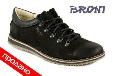 Broni T42-01N