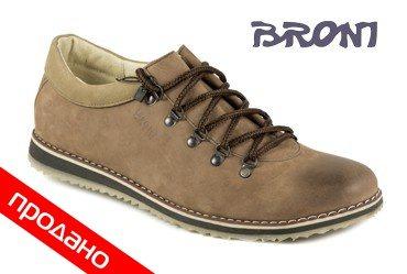 Broni T42-08N