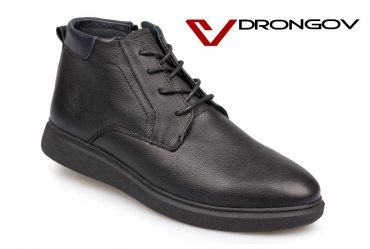 Drongov 11023-EX