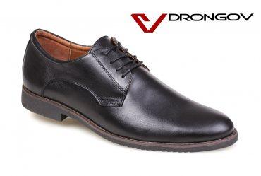 Drongov 4622-G-5