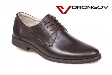 Drongov 4622-G-K