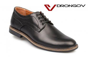 Drongov Bumer-5