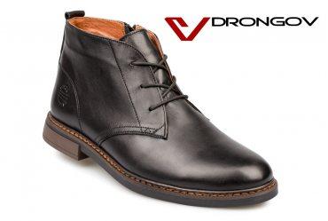 Drongov Sole-5p
