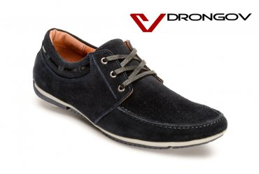Drongov Travel-PR-SN
