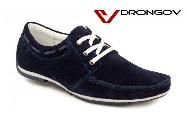 Drongov Travel-SN