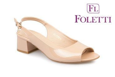 Foletti 44 beige