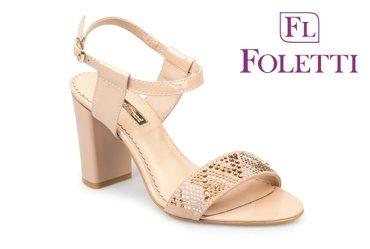 Женские босоножки Foletti 715 beige