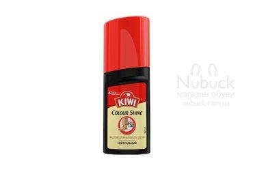 Жидкий крем-блеск для обуви KIWI Colour Shine