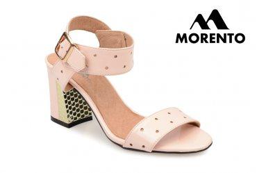 Morento 267-6163 powder