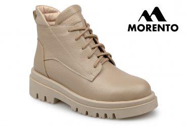 Morento AST-138 coffee