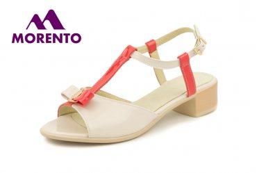 Morento C312-364 coral