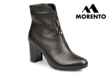 Morento H63-717