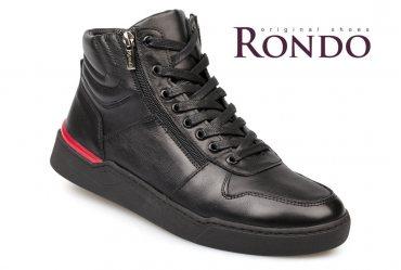 Rondo 047-0025