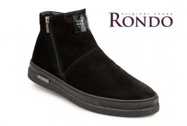 Rondo 625-0013