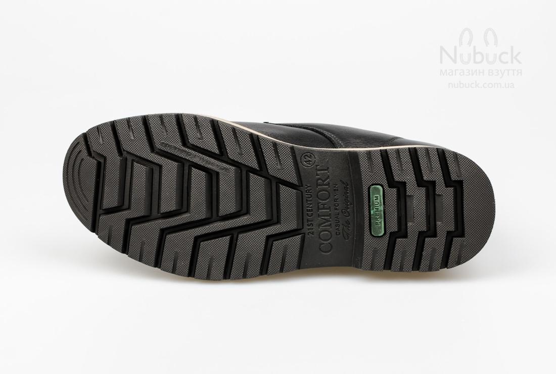 Зимние мужские ботинки Drongov 1026Premium-B